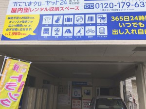 int_kagokuro04