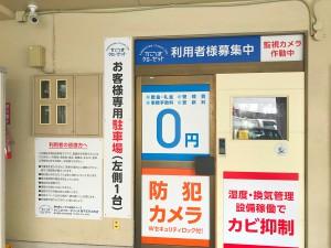 int_kagokuro05